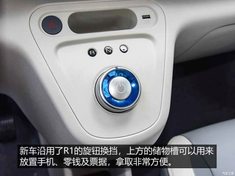 [Actualité] Groupe Great Wall Motors - Page 2 35a5fe10