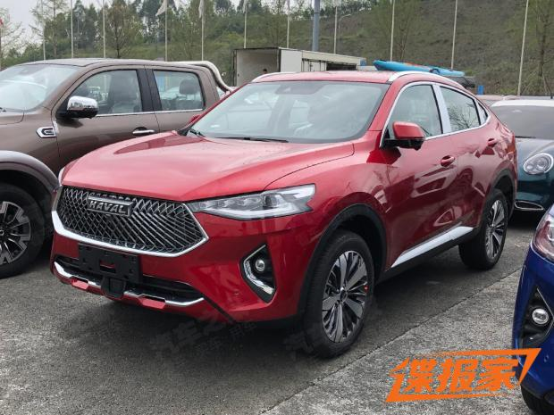[Actualité] Groupe Great Wall Motors - Page 3 36180410