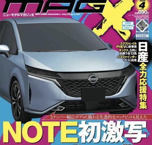 2021 - [Nissan] Note III 36369910