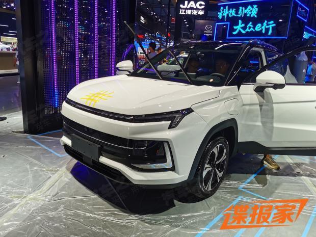 [Actualité] Groupe JAC Motors 37961a10