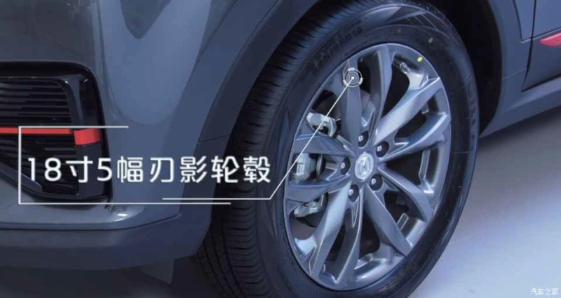 [Actualité] Groupe Changan - Page 2 38546d10