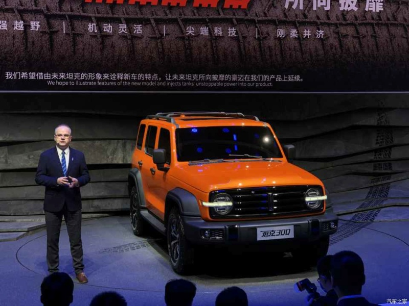 [Actualité] Groupe Great Wall Motors - Page 4 399ca210