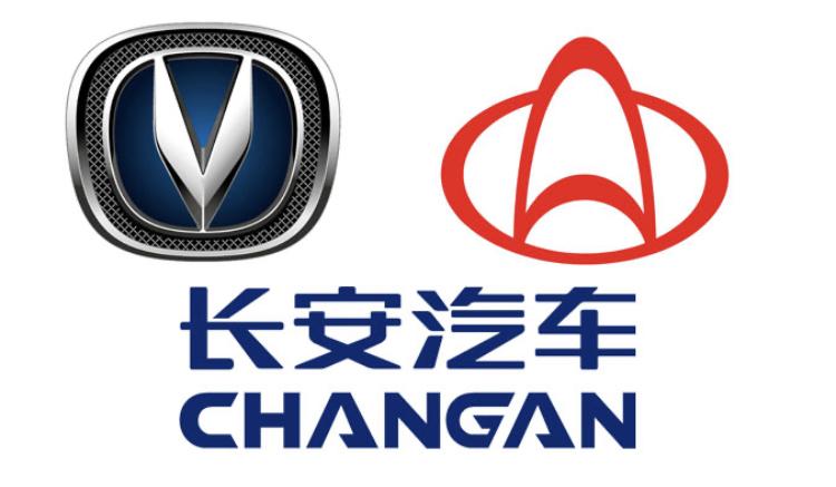 [Actualité] Groupe Changan 3d100810