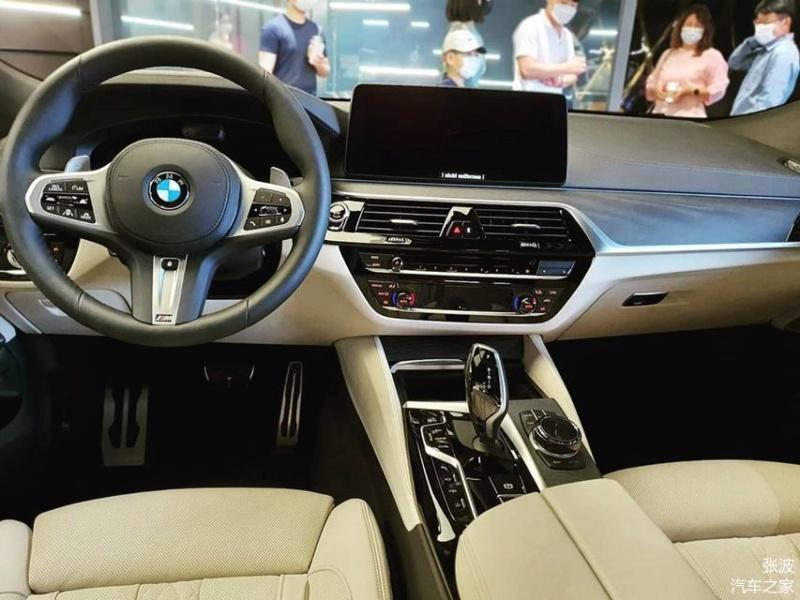 2017 - [BMW] Série 6 GT (G32) - Page 9 3d968410