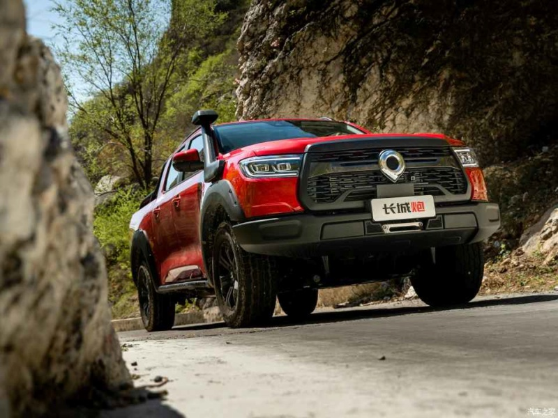 [Actualité] Groupe Great Wall Motors - Page 4 3f1be810