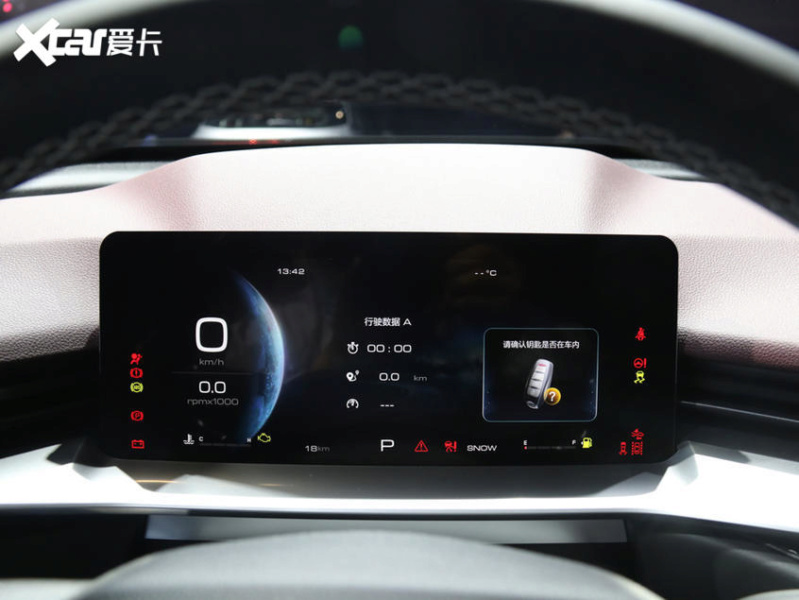 [Actualité] Groupe Great Wall Motors - Page 4 3fc43610