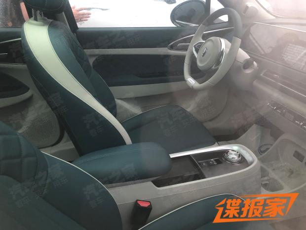 [Actualité] Groupe Great Wall Motors - Page 3 46a87010