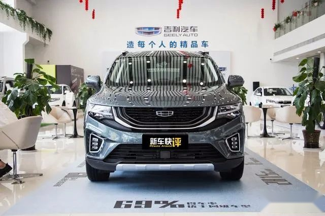 [Actualité] Groupe Geely - Page 4 46d75610