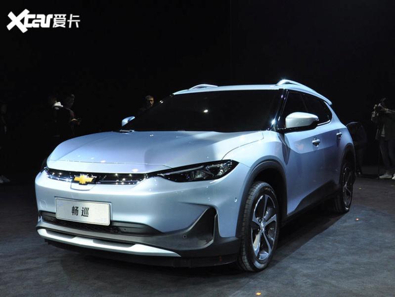 2020 - [Chevrolet] Menlo 48221410