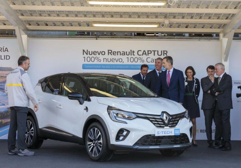 2019 - [Renault]  Captur II [HJB]  - Page 9 483b4010