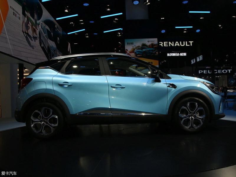 2019 - [Renault]  Captur II [HJB]  - Page 25 4a9d0010