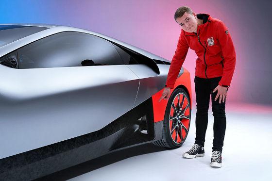 2019 - [BMW] Vision M Next Concept  4aa45410