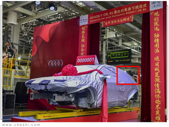 2020 - [Audi] Q5 Sportback - Page 6 4d793110