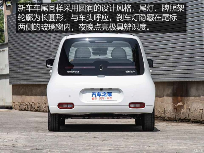 [Actualité] Groupe Great Wall Motors - Page 2 4ef7bb10