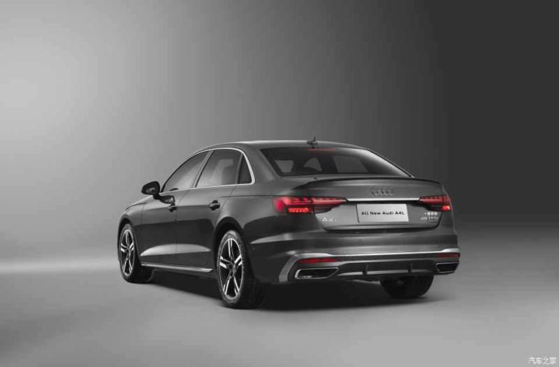 2018 - [Audi] A4 restylée  - Page 6 4f5c7410