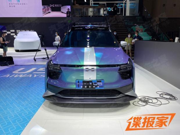 [Actualité] Les constructeurs chinois et les marchés - Page 14 5166a110