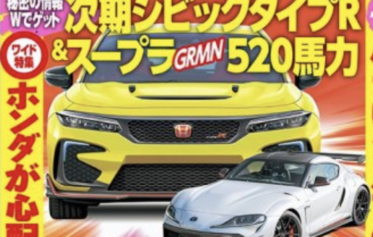 2021 - [Honda] Civic Hatchback  51e29f10