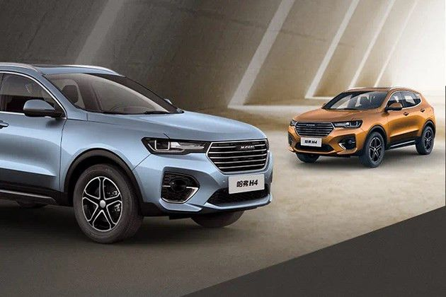 [Actualité] Groupe Great Wall Motors - Page 2 5277fb10