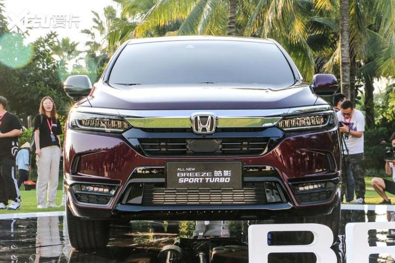 2017 - [Honda] CRV - Page 3 5568a110