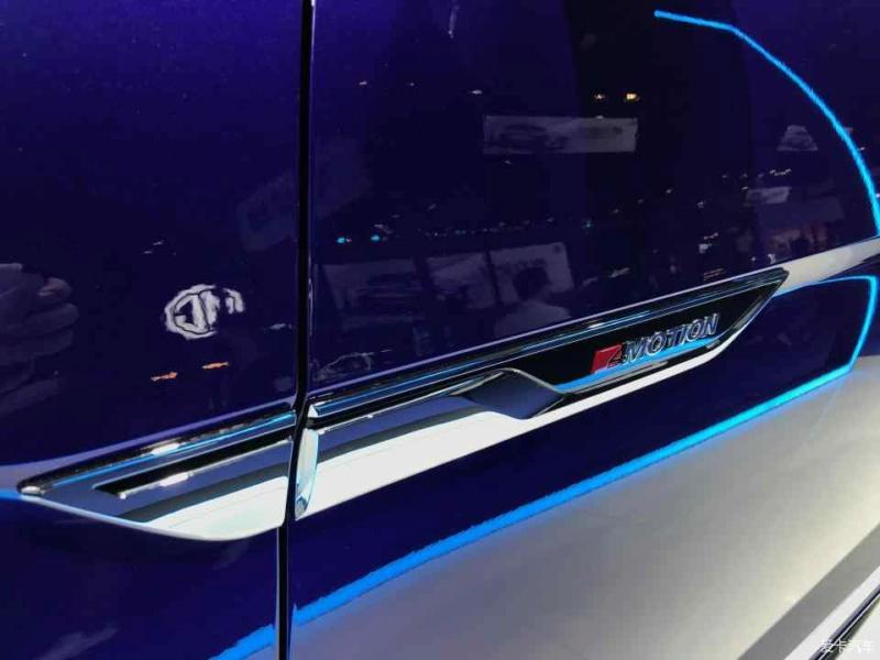 2015 - [Volkswagen] Teramont X - Page 2 56ba9b10