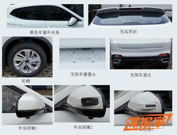 [Actualité] Groupe Changan - Page 2 5857e710