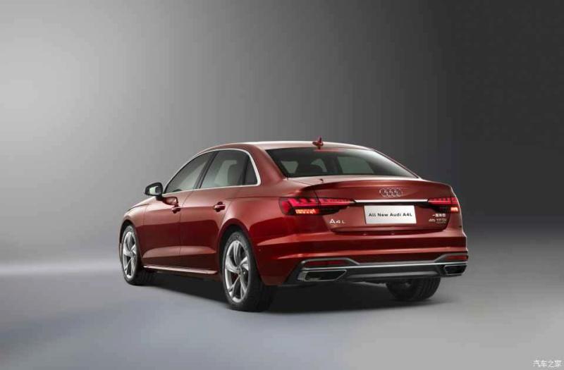 2018 - [Audi] A4 restylée  - Page 6 596ff010