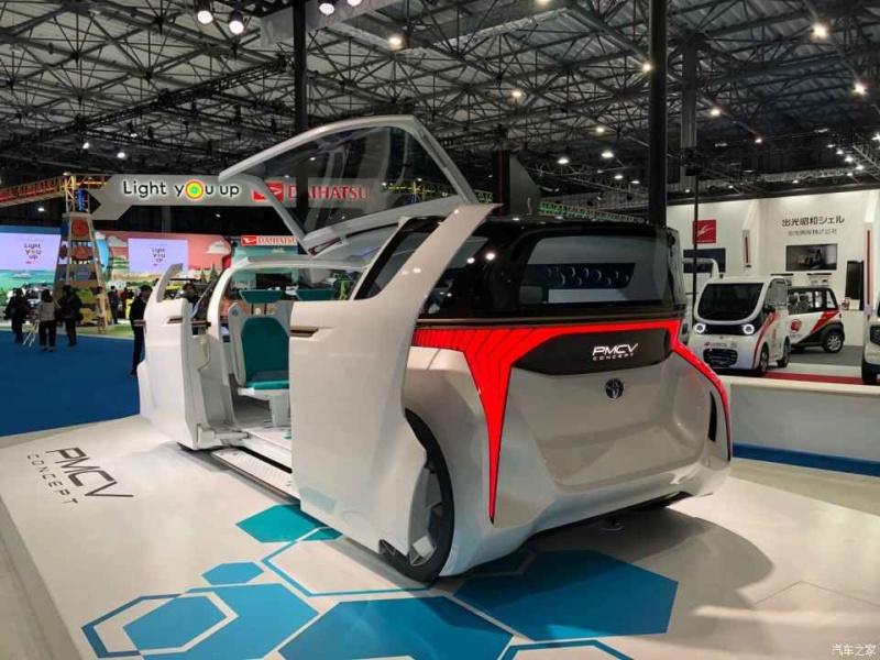 2019 - [Toyota] PMCV Concept 5a083f10