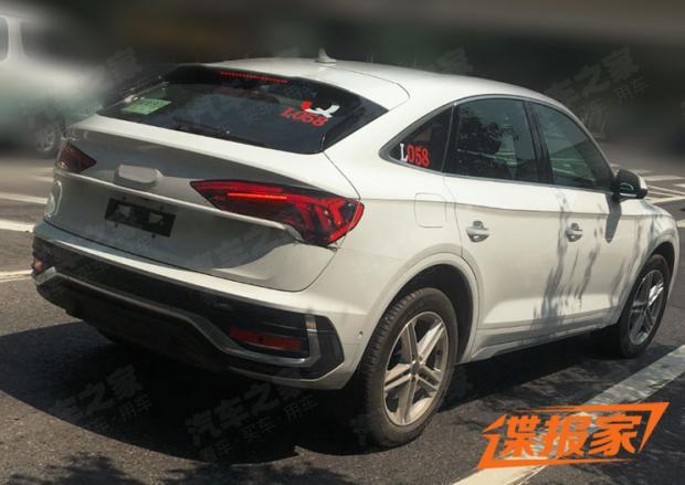 2020 - [Audi] Q5 Sportback - Page 7 5c16d510