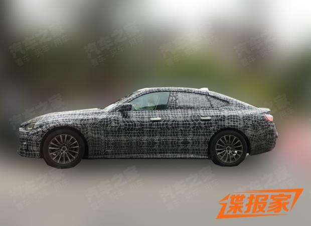 2020 - [BMW] Série 4 Gran Coupé [G26] 5ef0b210