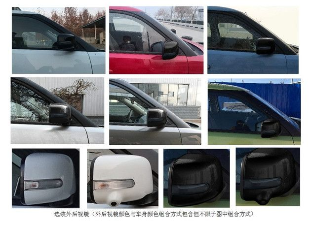 [Actualité] Groupe Great Wall Motors 60c13810