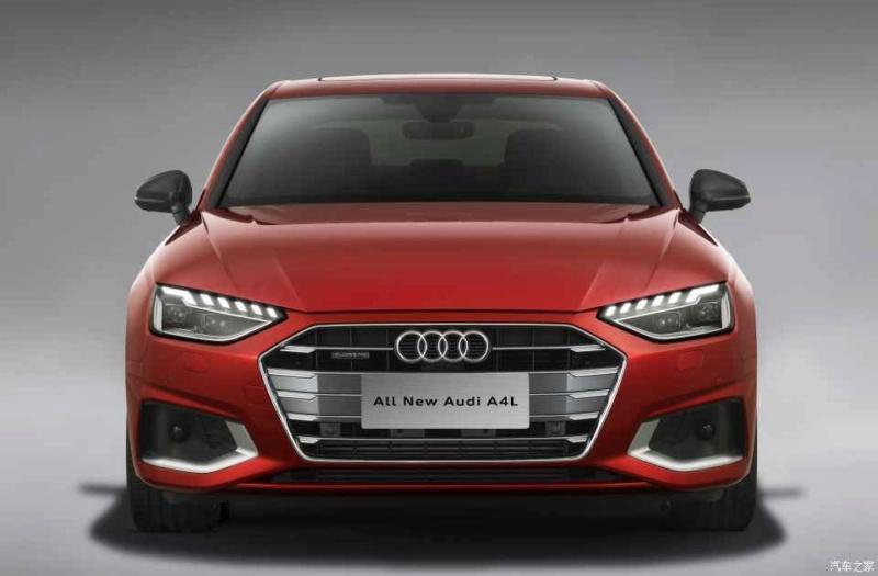 2018 - [Audi] A4 restylée  - Page 6 6139cf10