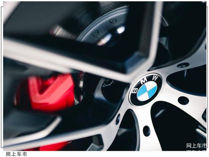 2020 - [BMW] Série 5 restylée [G30] - Page 10 62bd4510