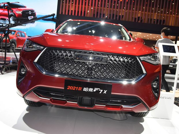 [Actualité] Groupe Great Wall Motors - Page 4 6410a310