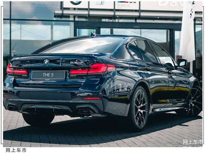 2020 - [BMW] Série 5 restylée [G30] - Page 10 67cceb10