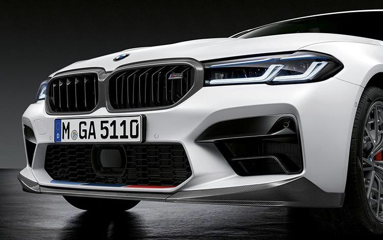2020 - [BMW] Série 5 restylée [G30] - Page 10 67cf8610