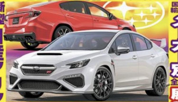 2022 - [Subaru] WRX / WRX STi 67ed7810