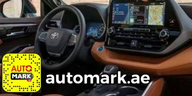 2020 - [Toyota] Land Cruiser VIII 68de8710
