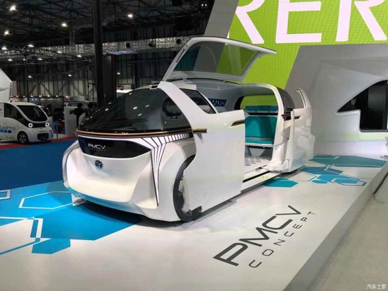 2019 - [Toyota] PMCV Concept 69f7e310
