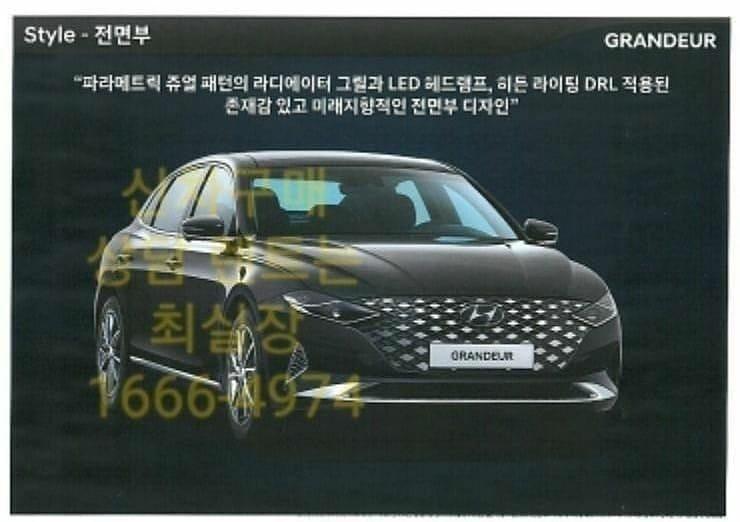 2017 - [Hyundai] Azera / Grandeur - Page 2 6bd46610