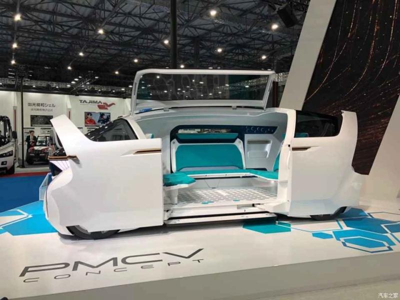 2019 - [Toyota] PMCV Concept 6c0e9c10
