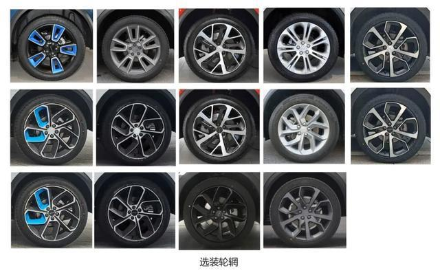 2017 - [Lynk&Co] 01 SUV - Page 3 6cee4410