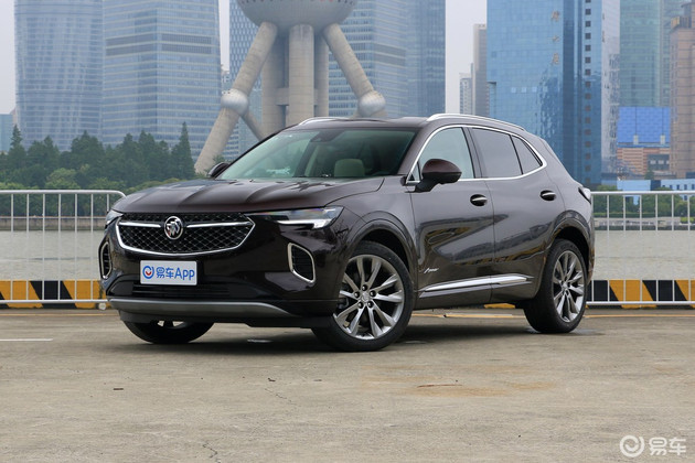 2020 - [Buick] Envision - Page 2 6eecb310