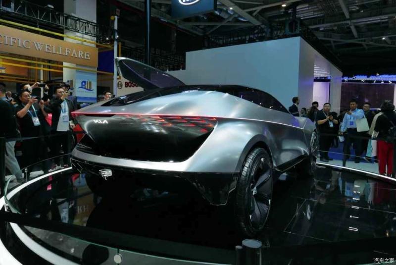 2019 - [Kia] Futuron Concept 7c622610
