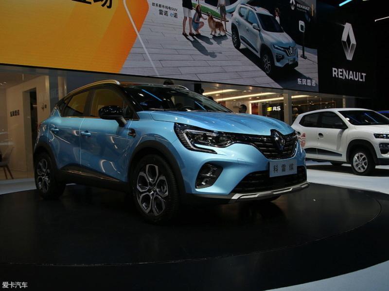 2019 - [Renault]  Captur II [HJB]  - Page 25 7c629510