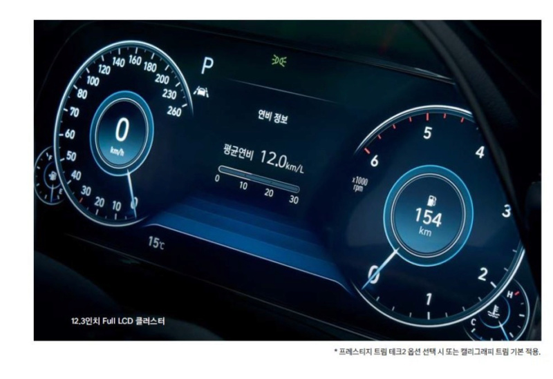 2019 - [Hyundai] Palisade - Page 2 7fed8b10