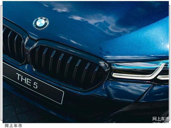 2020 - [BMW] Série 5 restylée [G30] - Page 10 800c7010