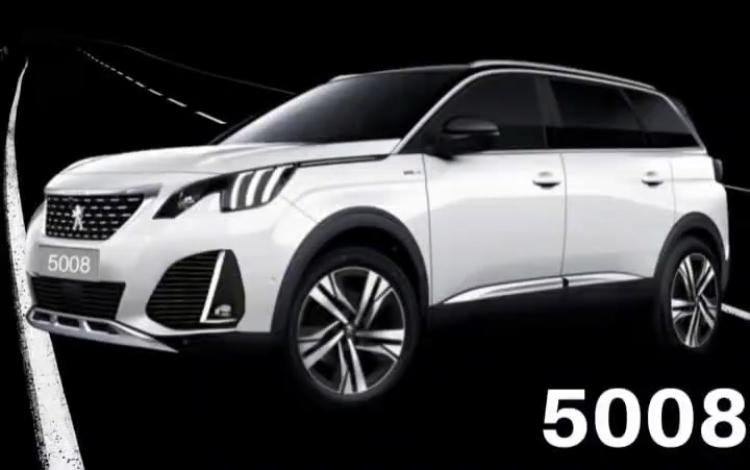 2020 - [Peugeot] 5008 II restylé 80b39b10