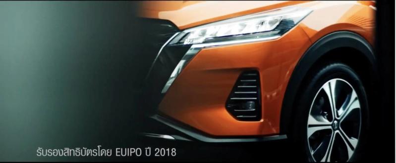 2017 - [Nissan] Kicks - Page 5 83282210