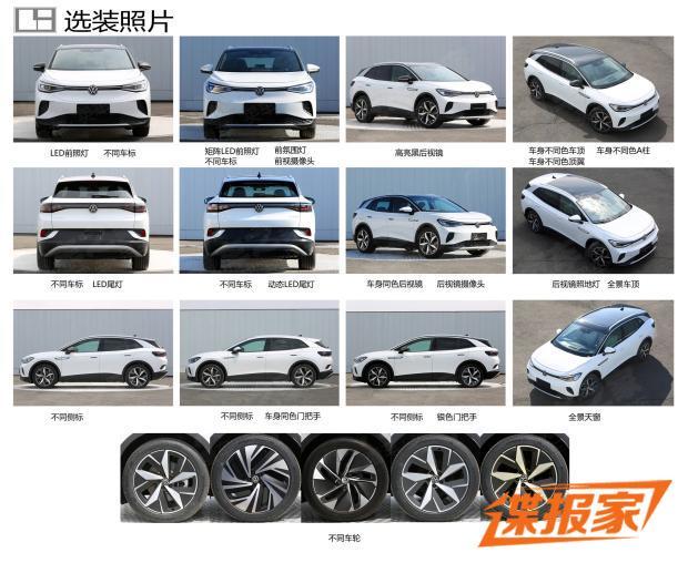 2020 - [Volkswagen] ID.4 - Page 5 8356b710