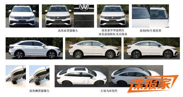 2020 - [Volkswagen] Tiguan X - Page 2 851b2610